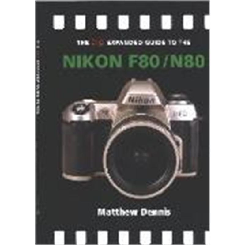 Other - Matthew Dennis Nikon F80/N80 Image 1